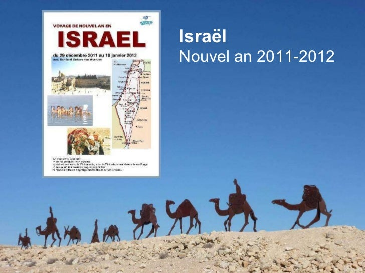 Israël Nouvel an 2011-2012