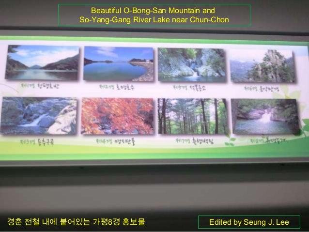 Beautiful O-Bong-San Mountain and So-Yang Lake