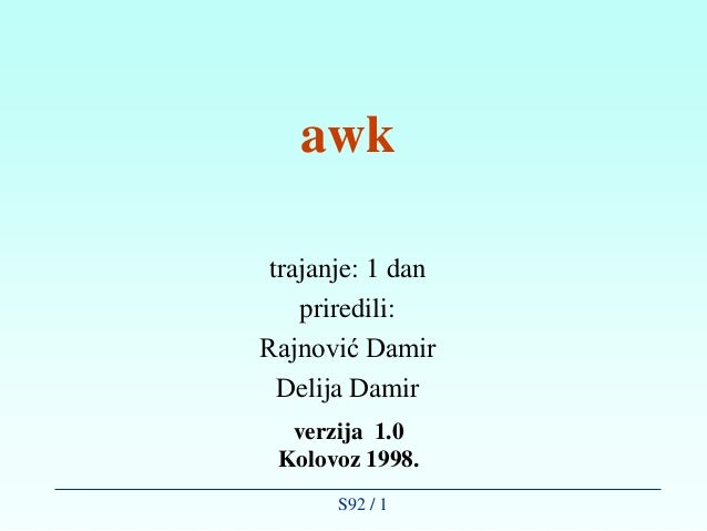 Awk 1 day course