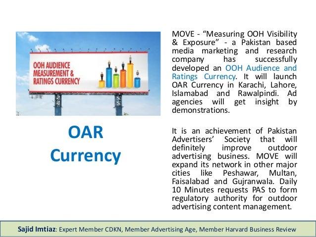 OAR Currency