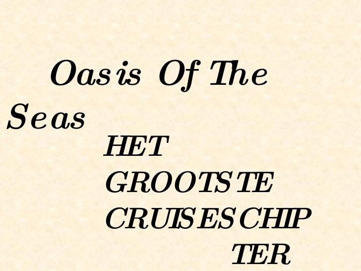 Oasis Of The Seas   δημήτρης