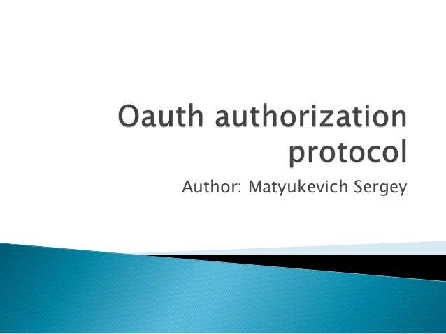 """""""Протокол авторизации OAuth"""""""