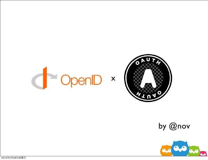 OpenID TechNight #6 - OpenID OAuth Hybrid