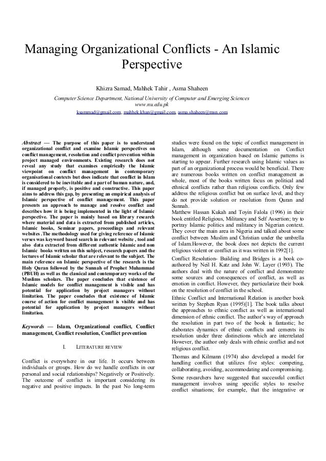 Managing Organizational Conflicts - An Islamic Perspective Khizra Samad, Mahhek Tahir , Asma Shaheen Computer Science Depa...