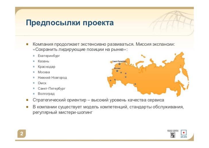 Работа в оби нижний новгород ...: pictures11.ru/rabota-v-obi-nizhnij-novgorod.html