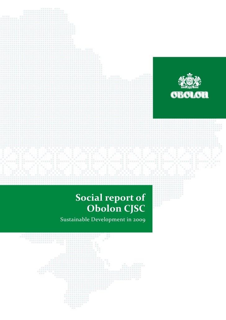 Obolon report 2009_eng