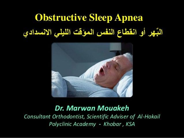 obstructive sleep apnea essay Truck drivers with sleep apnea have up to a 7-fold increased risk of being involved in a motor vehicle  obstructive sleep apnea sleep disorders insomnia.