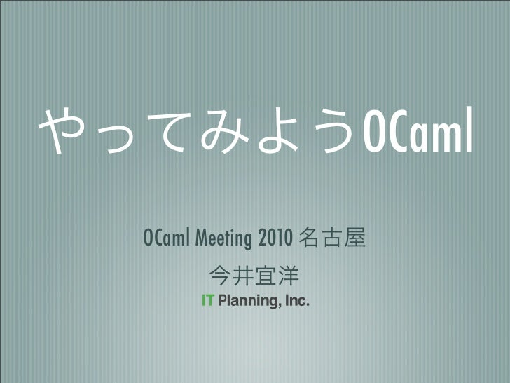 OCaml OCaml Meeting 2010
