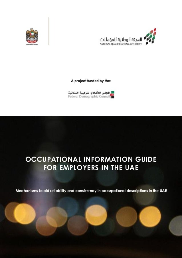A project funded by the: OCCUPATIONAL INFORMATION GUIDE FOR EMPLOYERS IN THE UAE Mechanisms to aid reliability and consist...