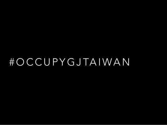 Occupygjtaiwan