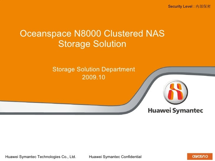 Huawei Symantec Oceanspace N8000 clustered NAS Overview