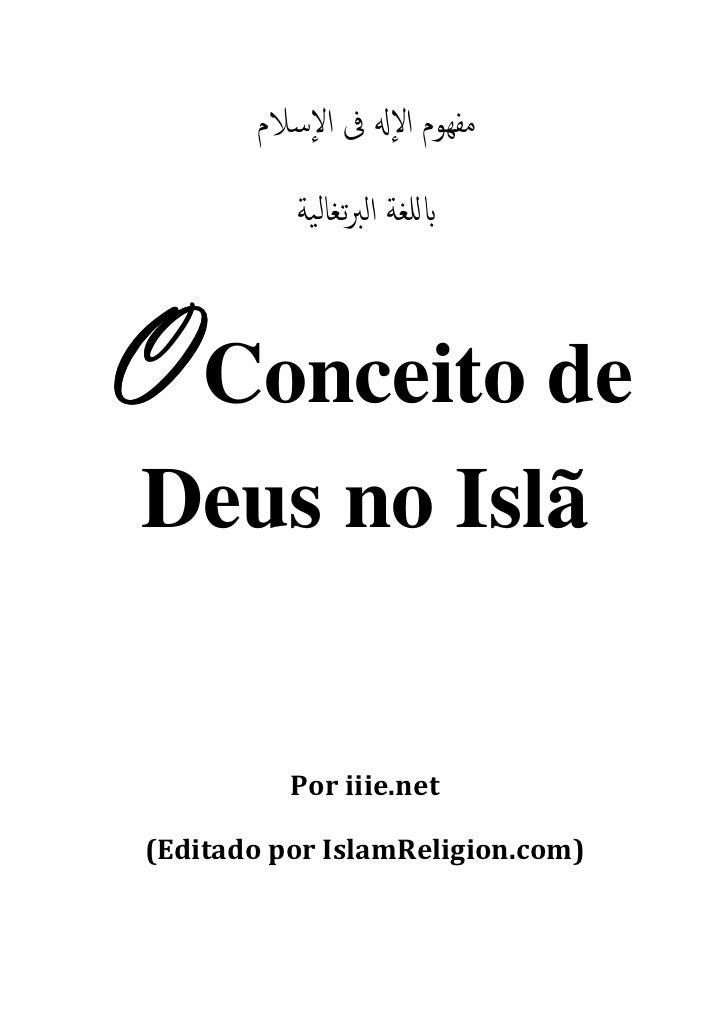 ﻣﻔﻬﻮم اﻹ ﰱ اﻹﺳﻼم           ﻠﻐﺔ اﻟﱪﺗﻐﺎﻟﻴﺔO Conceito de Deus no Islã           Por iiie.net (Editado por IslamReligion.c...