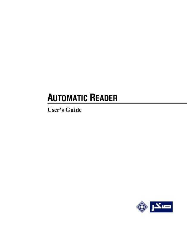 AUTOMATIC READERUsers Guide