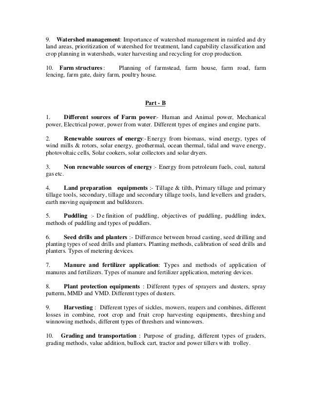 Water management essay