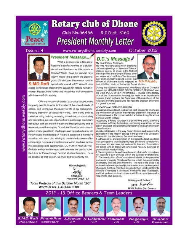 Rotary club of Dhone Oct 2012 pml