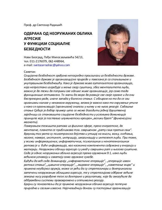 Odbrana od neoruzanih oblika agresije u funkciji socijalne bezbednosti-pdf