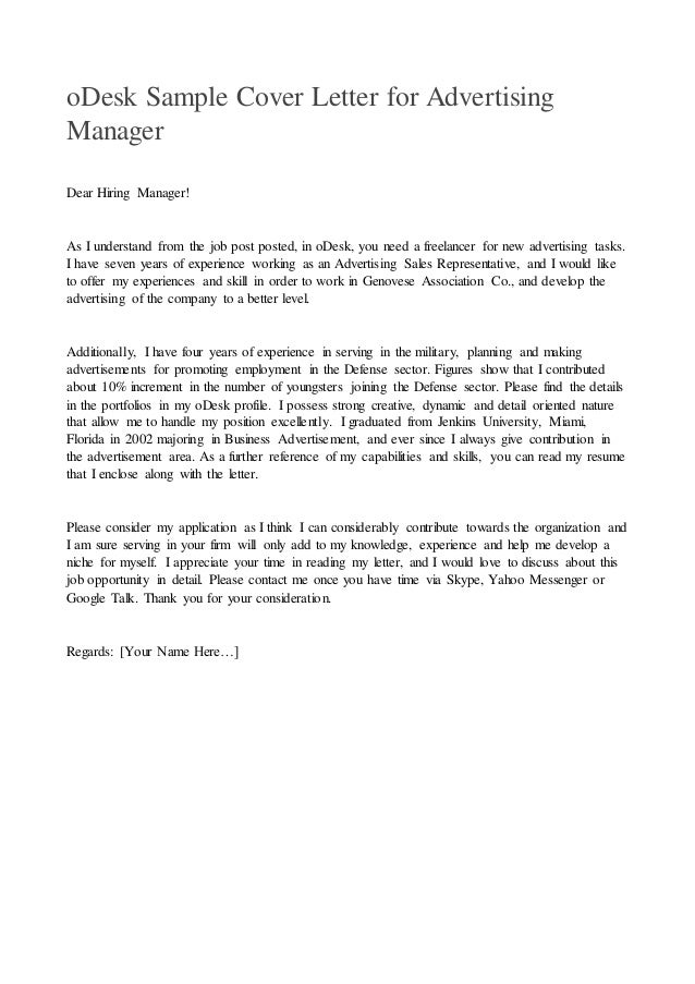 sample cover letter for advertising proposal