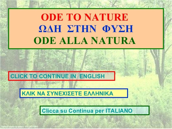 Ode to nature e g i