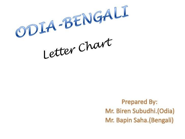 ODIA-BENGALILetter Chart<br />Prepared By:<br />Mr. Biren Subudhi.(Odia)<br />Mr. Bapin Saha.(Bengali)<br />