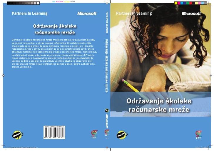 Odrzavanje skolske racunarske_mreze