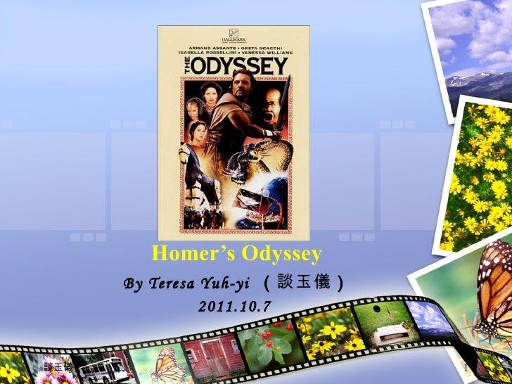 Homer's Odyssey By Teresa Yuh-yi  ( 談玉儀 ) 2011.10.7  談玉儀