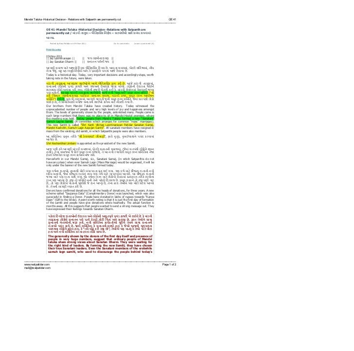 Home         About        Contact        Disclaimer        Inspiration       Site Map        White Paper                  ...