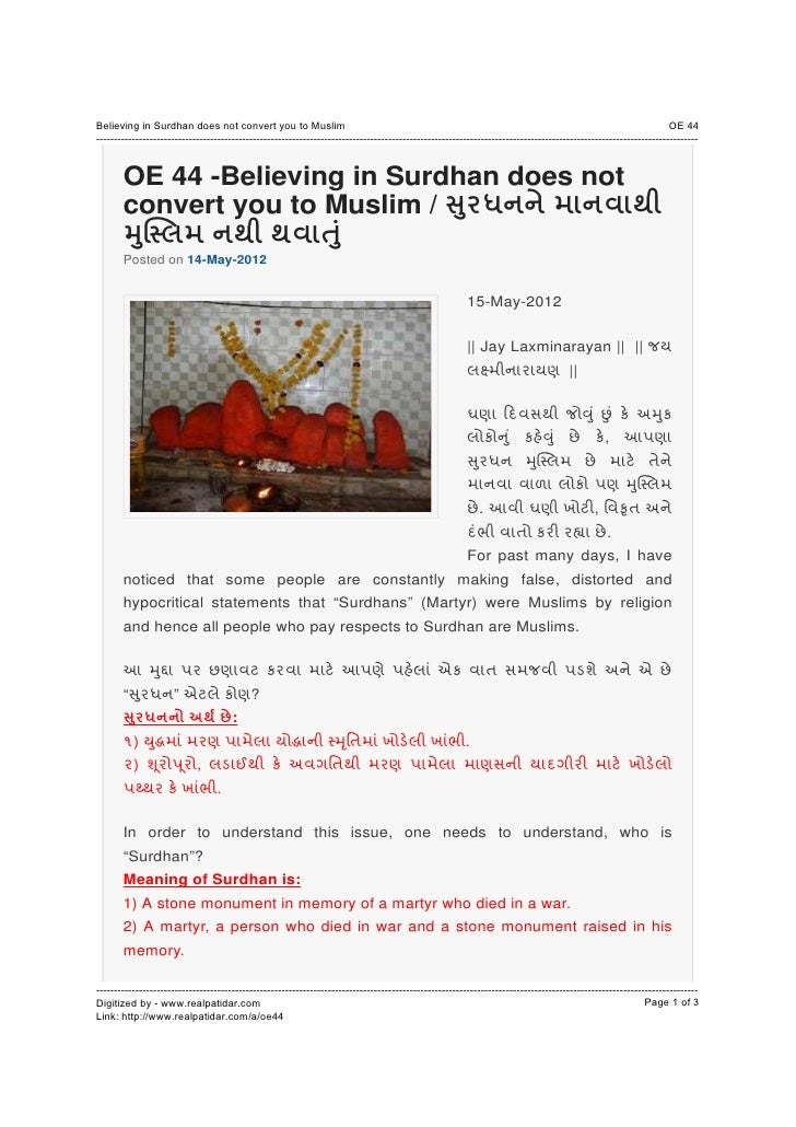 OE 44 -Believing in Surdhan does notconvert you to Muslim /Posted on 14-May-2012                                          ...