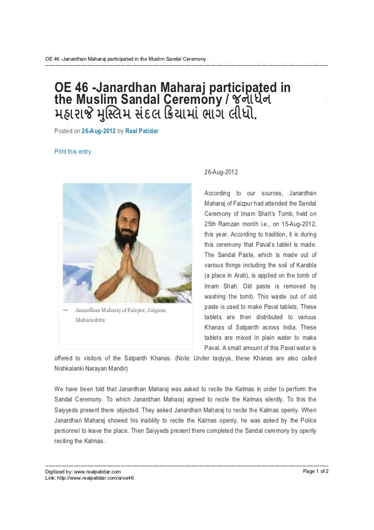 OE 46  janardhan maharaj participated in the muslim sandal ceremony