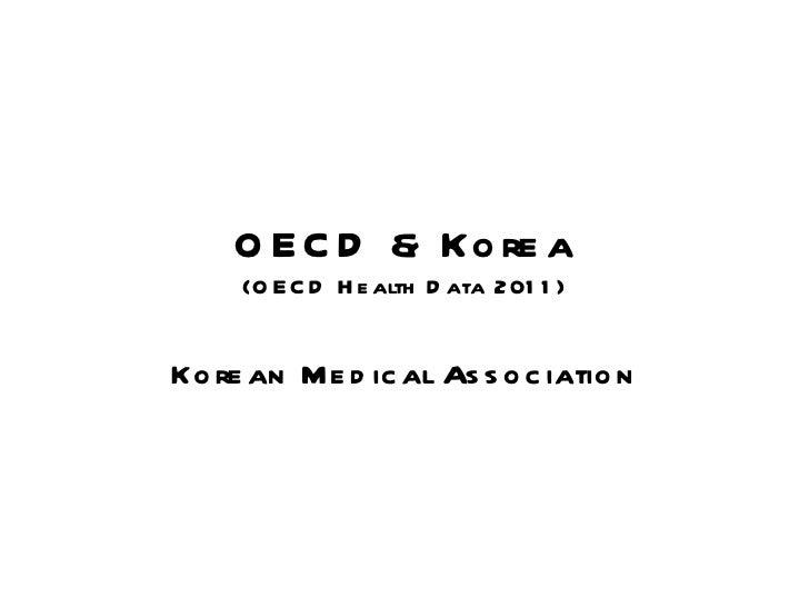 O E C D & Ko re a     (O E C D H e alth D ata 201 1 )Ko re an Me d ic al As s o c iatio n
