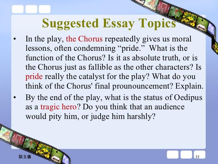 Oedipus Rex Argumentative essay - Essays - Master59