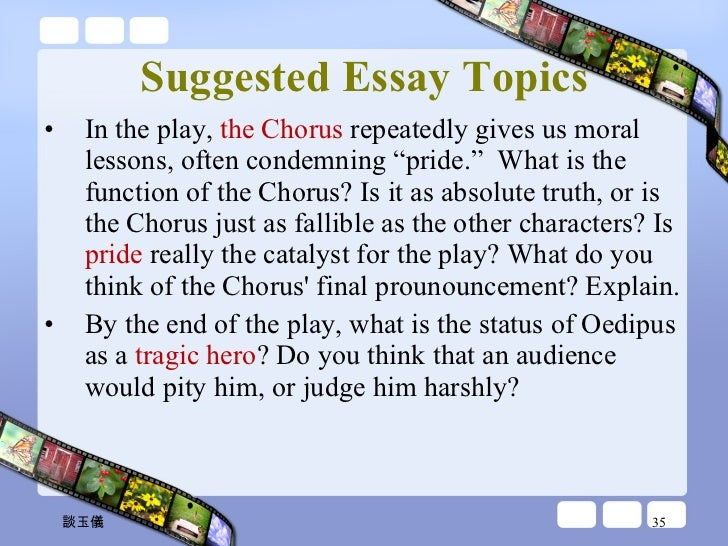 oedipus the king this essay Sample of oedipus the king essay (you can also order custom written oedipus the king essay.