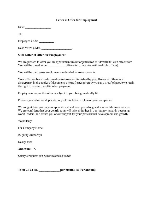 letter for a job offer