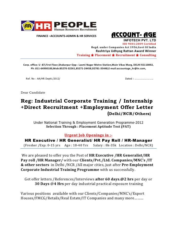 Job offer letter content