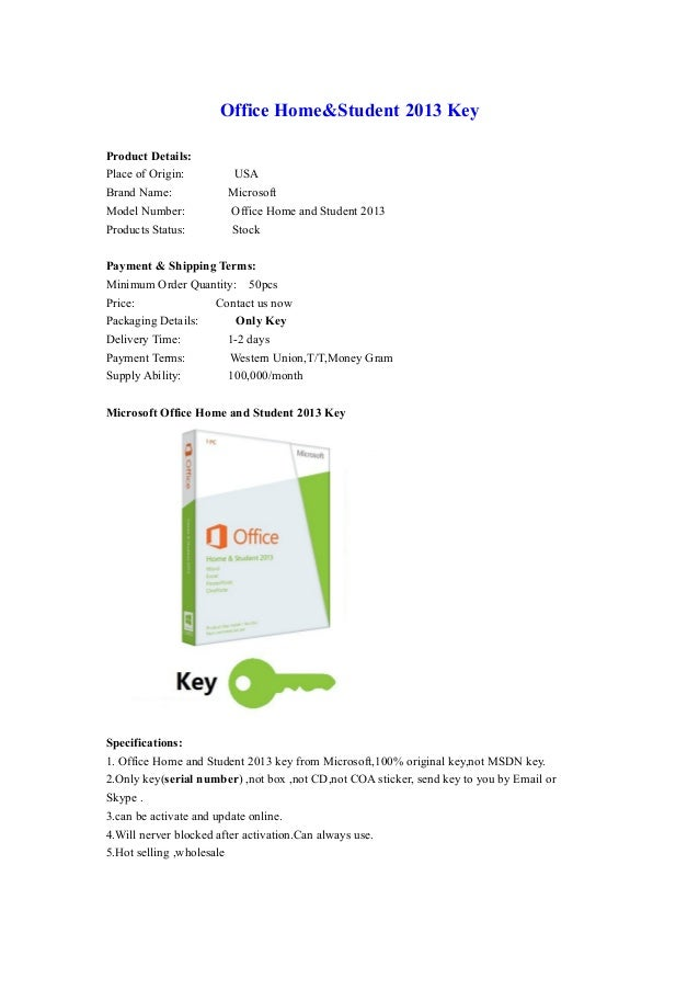 activation key for office 2007 home and student