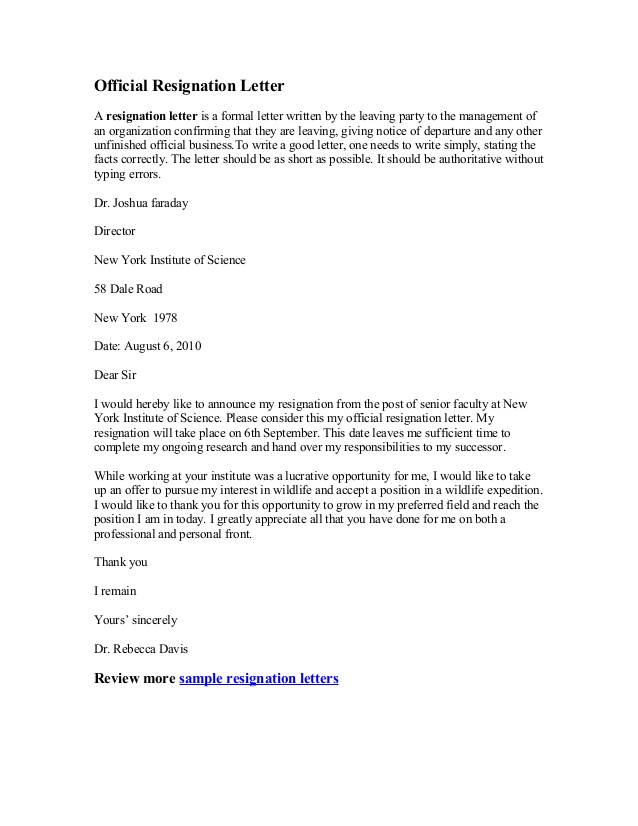 Real Estate Resignation Letter 22.06.2017
