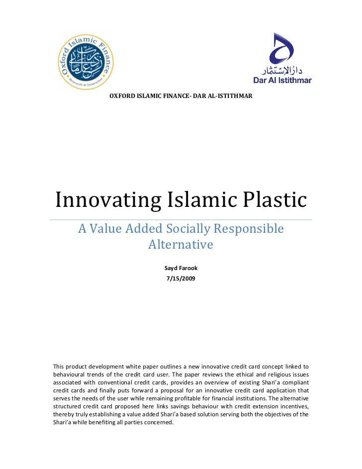OXFORD ISLAMIC FINANCE- DAR AL-ISTITHMARInnovating Islamic Plastic         A Value Added Socially Responsible             ...