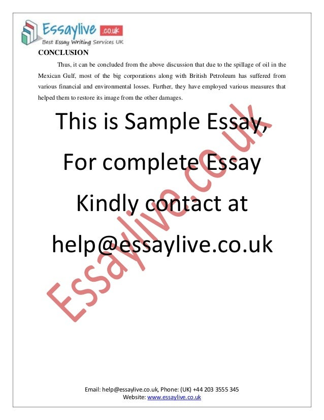 What does essay mean in slang: What does essay mean in slang