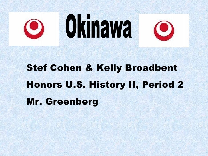 Stef Cohen & Kelly Broadbent Honors U.S. History II, Period 2 Mr. Greenberg