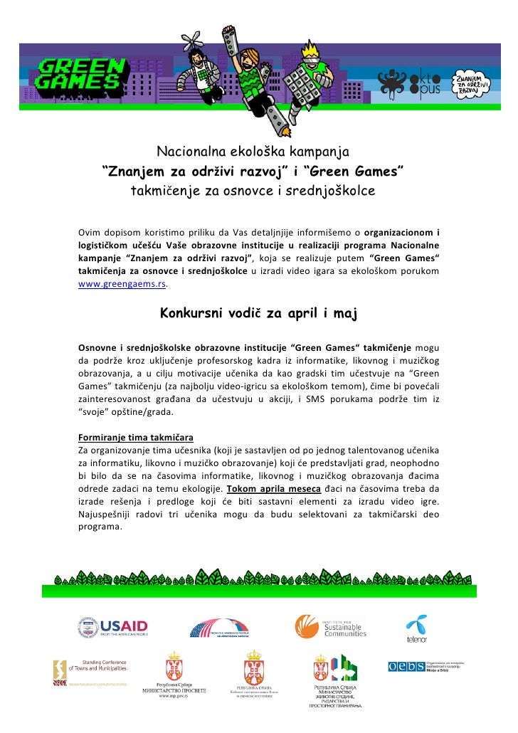 Oktopus green games konkursni vodič