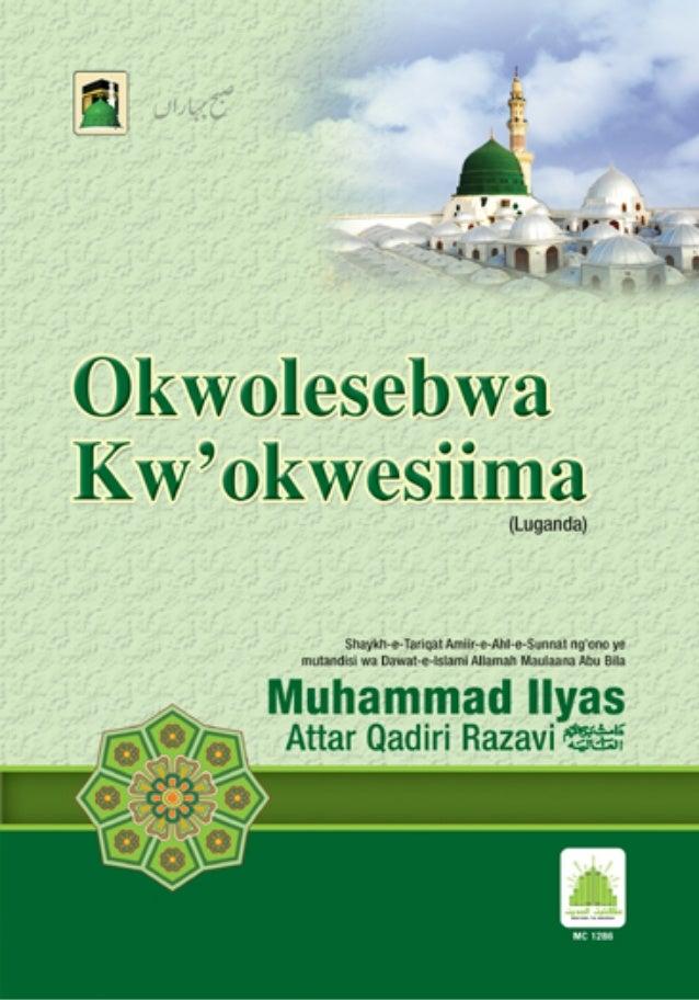 اںرﮩﺎَﺑ ِﺢﺒُﺻ Subh-e-Bahārān Okwolesebwa Kw'okwesiima Ekitabo kino kyawandiikibwa mu lulimi olu Urdu Shaykh-...