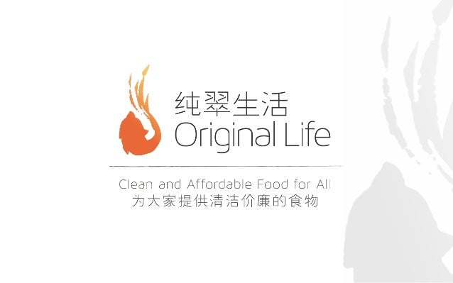 Original Life