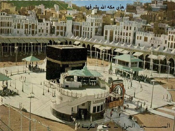 Old Saudi Pics