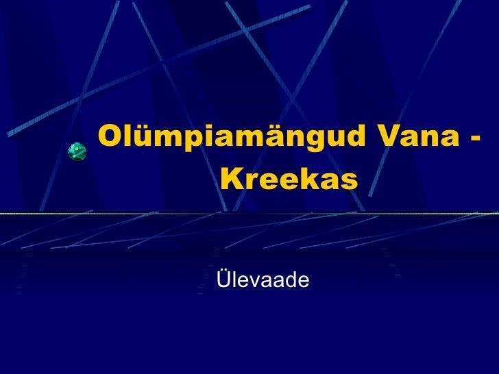 OlüMpiamäNgud Vana   Kreekas