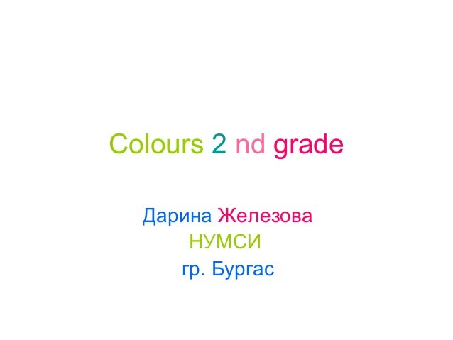 Colours - 2 nd grade