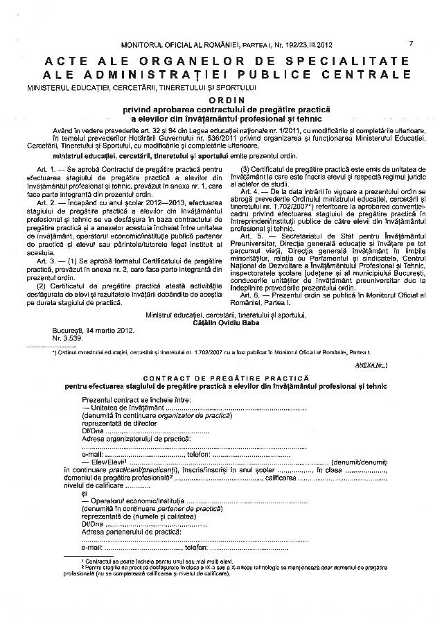 Omects nr 3539 din 14.03.2012