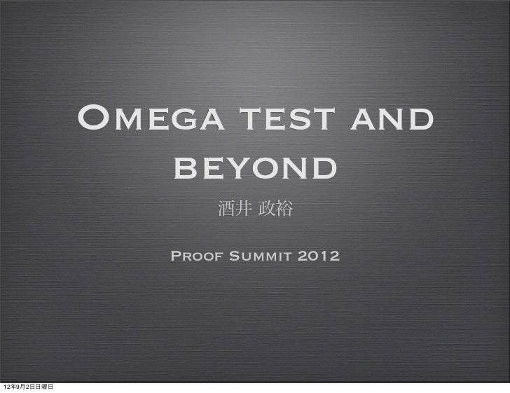 Omega test and                beyond                    酒井 政裕                Proof Summit 201212年9月2日日曜日