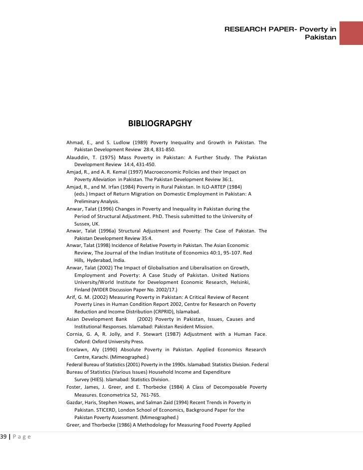 amherst college admission essay