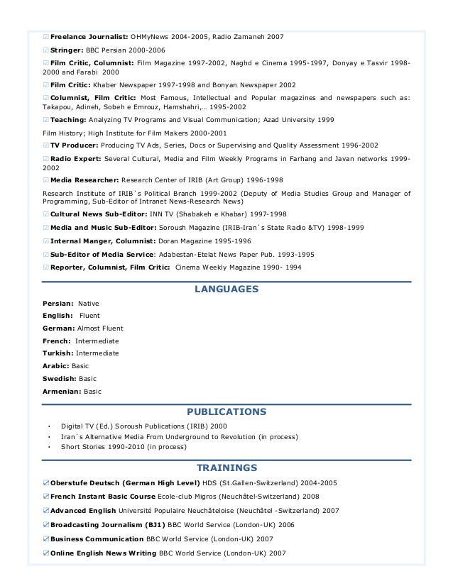 Dissertation Services Uk 2007