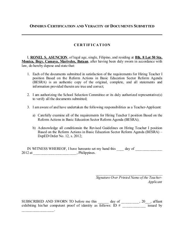 Omnibus certification itznhel