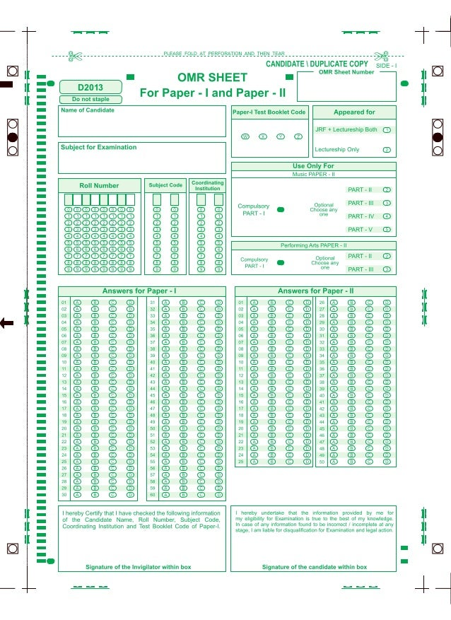 omr sheet download 150 questions pdf